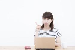 【家でできる仕事(在宅ワーク)56選】在宅ワークの意外な落とし穴とは?選び方のポイントや注意点を解説!